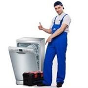 Ремонт посудомоечных машин - интересное