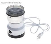 Кофемолка электрическая Irit IR-5016  185907