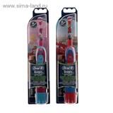 Зубная щетка  детская электрическая Oral-B  DB4.510 на батарейках  микс 1057980