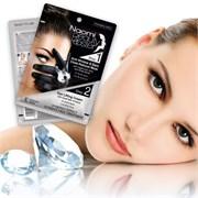 Лифтинг-комплекс для глаз: маска от морщин и крем осветляющий Naomi Wrinkle & Dark Circle Reducer