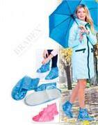 Чехлы грязезащитные для женской обуви без каблука