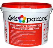Клей для стеклообоев ДК 20 (10кг) водно-дисперсионный