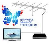 Цифровое эфирное телевидение с чтением файлов с USB устройств