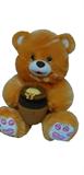 Медведь Рыжик Персиковый 45см