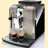 Диагностика автоматической кофемашины