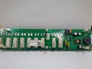 Ремонт (восстановление) электронного модуля