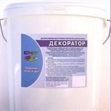 Декоратор грунтовка в-д  с минеральн. наполнителем Кварц-Грунт  ДК 06 (7,5кг) белый