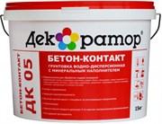Декоратор грунтовка в-д с минеральн.наполнителем Бетон-Контакт ДК 05 (15кг)